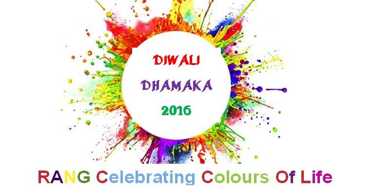 Diwali Dhamaka 2016