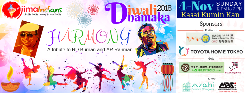 Harmony, A Tribute to RD Burman and AR Rehman
